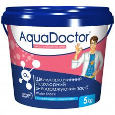 AquaDoctor O2 активный кислород, 5 кг